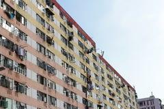 Public house hong kong Estate Shek Kip Mei Stock Photography