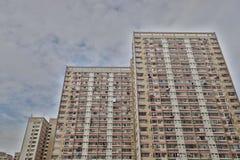 Public house in Hong Kong at kwun tong. A Public house in Hong Kong at kwun tong stock photography