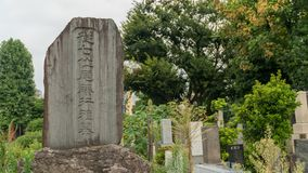 A public Japanese tombstone and graveyard in Tokyo, Japan stock photos