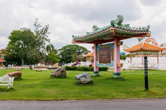 Public landmark of Sawan Park Stock Photo