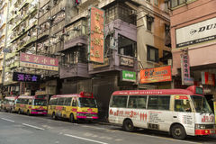 Public light bus service station in Hong Kong. The public light bus or minibus is a public transport service in Hong Kong. It uses minibuses to serve areas that Royalty Free Stock Photo