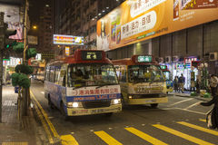 The public light buses in Hong Kong. Are passenger transport vehicles minibuses with a capacity of 16 passengers. The capacity was 14 before the 1980s. They royalty free stock image