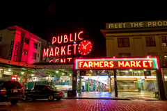 The Public Market Center Royalty Free Stock Image