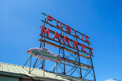 The Public Market Center Royalty Free Stock Images