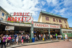 The Public Market Center Stock Images