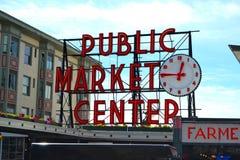 Public Market Center. In Seattle, Washignton Royalty Free Stock Photos