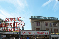 Public Market Center Sign Stock Image