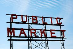 Public Market Sign Royalty Free Stock Image