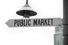 Public market sign Stock Photo