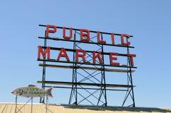 Public Market Sign Royalty Free Stock Image