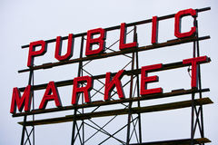 Public Market sign  Stock Photos