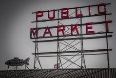 Public Market royalty free stock images