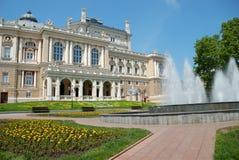 Public opera theater in Odessa Stock Photos
