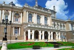 Public opera theater in Odessa Ukraine Royalty Free Stock Images