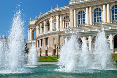 Public opera theater in Odessa Ukraine Royalty Free Stock Image