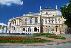 Public opera theater in Odessa Ukraine Royalty Free Stock Photo