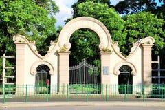 Public Park. In Curitiba - Brazil Stock Image