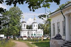 Public park Kuz'minki  in Moscow Royalty Free Stock Photos