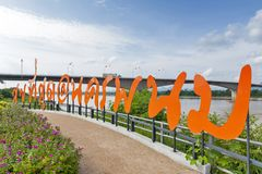 Public park and view point of The Third Thai–Lao Friendship Bridge over the Mekong River. Public park and view point of The Third Thai–Lao Friendship Royalty Free Stock Image
