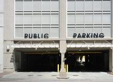 Public parking garage Stock Photos