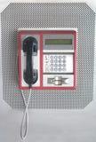 Public phone Royalty Free Stock Photography