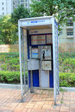 Public phone booth Stock Image