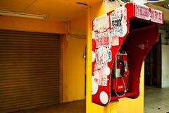 Public phone box Royalty Free Stock Image