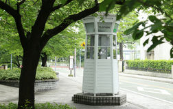Public phone in the park Stock Images