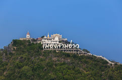 Public place Wat Khao Chong Krachok buddhist temple on mountain in thailand Stock Image