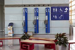 Public rest area, Beijing capital international airport Royalty Free Stock Photography