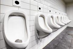 Public restroom Royalty Free Stock Image