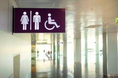 Public restroom signs Stock Photos