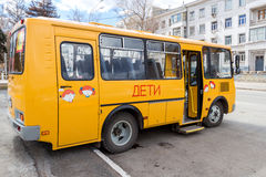 Public school bus parked up in the street wait to collect school. SAMARA, RUSSIA - APRIL 26, 2015: Public school bus parked up in the street wait to collect Stock Images