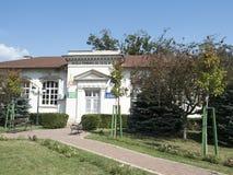 Public school, Drobeta-Turnu Severin, Romania royalty free stock image