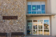 Public school of Nadal Campaner Arrom in Costitx, Mallorca, Spain royalty free stock image