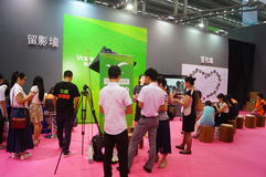 Public screening imaging Museum, in the fourth session of the Chinese charity project exchange show Stock Photos