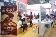 Public screening imaging Museum, in the fourth session of the Chinese charity project exchange show Stock Image