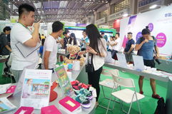 Public space theme pavilion, in the fourth session of the China Charity Project Exchange Exhibition Stock Photography