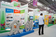 Public space theme pavilion, in the fourth session of the China Charity Project Exchange Exhibition Stock Images