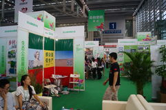 Public space theme pavilion, in the fourth session of the China Charity Project Exchange Exhibition Stock Image