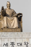 Public Statue of King Sejong, The Great King of South Korea, in Royalty Free Stock Photos