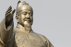 Public Statue of King Sejong, The Great King of South Korea, in Stock Photo