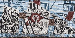 Public Street mural in Mallaig, Scotland. Stock Photography