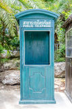 Public telephone box Stock Photography
