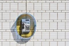 Public telephone Stock Photo