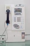 Public telephone. Stock Photography