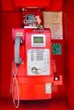 Public telephone on street in Kuala Lumpur Royalty Free Stock Photography
