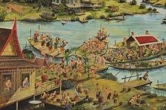 The public Thai art painting Royalty Free Stock Photo