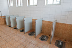 Public toiler. Inside the typical public toilet in Beijing, China Stock Image