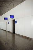 Public toilet royalty free stock photos